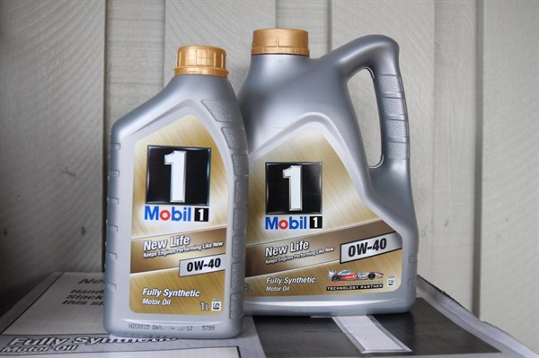 motorolie mobil 1 fs 0w 40 dk s bedste priser hurtig. Black Bedroom Furniture Sets. Home Design Ideas